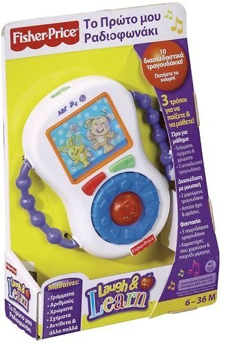 Learn play recorder Musical Toys | Bizrate