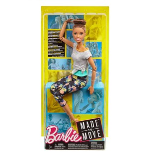Barbie Made To Move Doll – Brunette