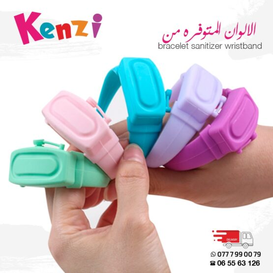 Sanitizer Wrist Band – 4 colors available