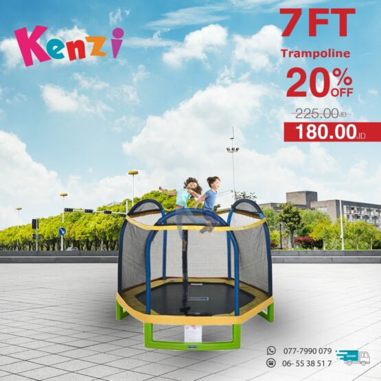 Yarton Trampoline with Protection 7 FT – 210 cm