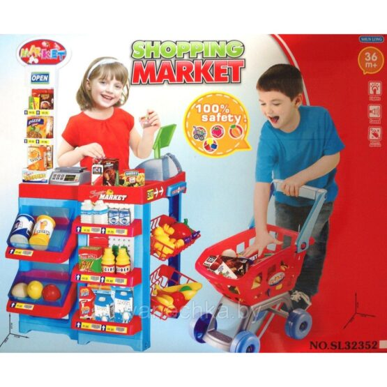 Children's Supermarket with a Trolley
