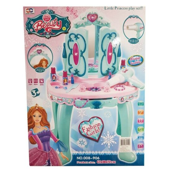 Little Princess Beauty Playset Toy